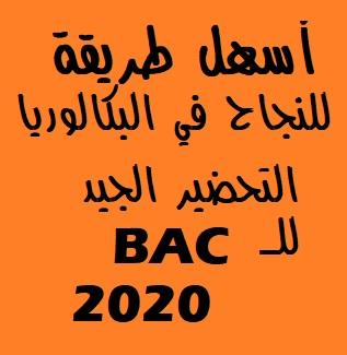 تحميل اغاني عبد الحليم حافظ بصيغة mp3